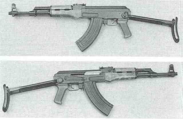 AK 47 2 x