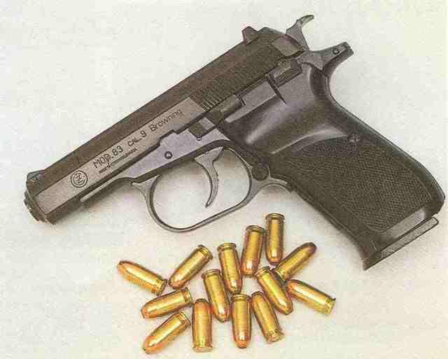 Die 14schüssige tschechoslowakische Spannabzug-Pistole ČZ 83 im Kaliber 9 mm kurz: eine Aufwertung des bisher nur in 7,65 mm Browning erhältlichen Modells.